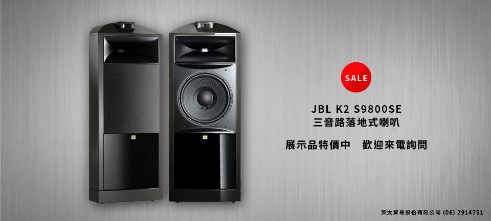 K2 S9800SE