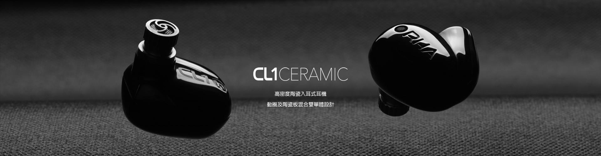 CL1 Ceramic